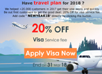 Apply Visa with cheap price in 2018